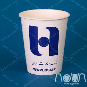 لیوان کاغذی اختصاصی