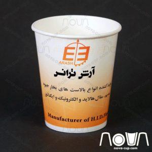 لیوان کاغذی اختصاصی آرش ترانس