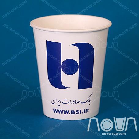 لیوان کاغذی اختصاصی بانک صادرات ایران