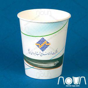 لیوان کاغذی اختصاصی شرکت توسعه منابع آب و نیروی ایران