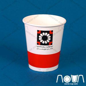 لیوان کاغذی اختصاصی فرصتهای سرمایه گذاری استان خوزستان