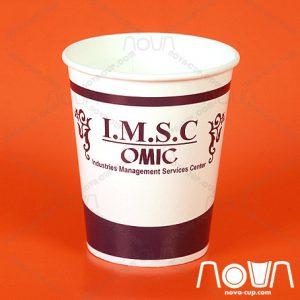 لیوان کاغذی اختصاصی I.M.S.C