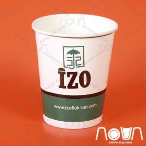 لیوان کاغذی اختصاصی IZO