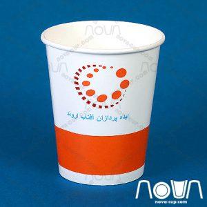 لیوان کاغذی اختصاصی ایده پرداران آفتاب اروند