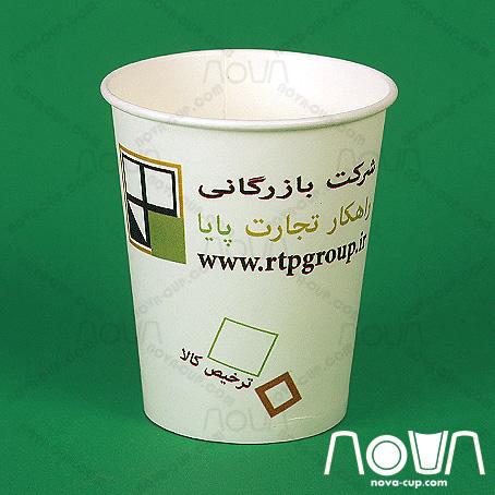 لیوان کاغذی اختصاصی شرکت بازرگانی راهکار تجارت پایا